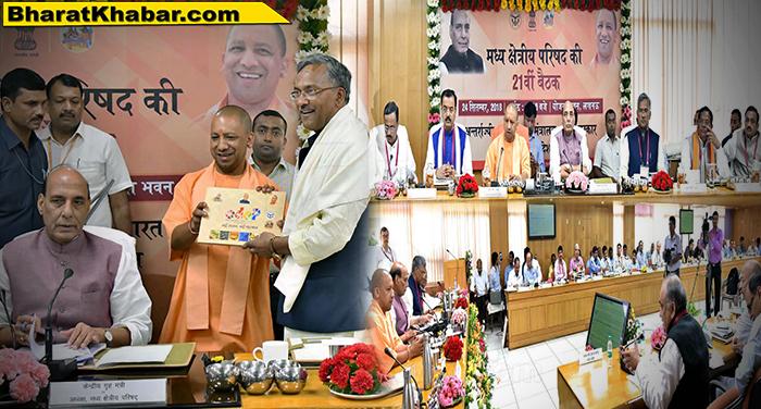 सीएम रावत ने राजनाथ सिंह की अध्यक्षता में लखनऊ में आयोजित मध्य क्षेत्रीय परिषद् की 21वीं बैठक में भाग लिया