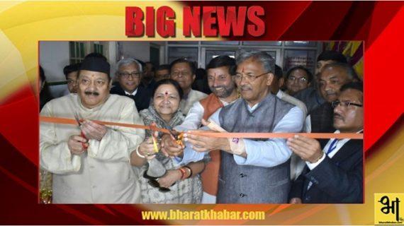 सीएम त्रिवेन्द्र सिंह रावत ने की पिथौरागढ़ में प्रदेश के पहले आईसीयू की स्थापना