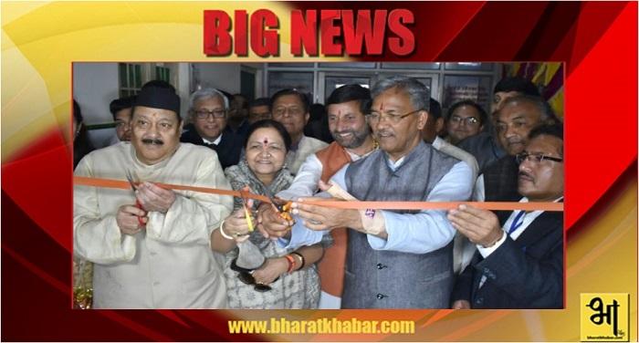 cm1 सीएम त्रिवेन्द्र सिंह रावत ने की पिथौरागढ़ में प्रदेश के पहले आईसीयू की स्थापना