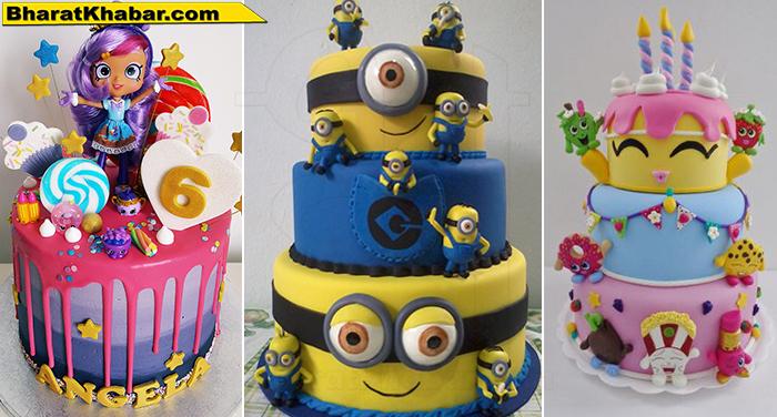 बर्थडे पार्टी में रखें क्यूट-क्यूट डिजाइन्स से बने केक, जो बच्चों का आएंगे पसंद