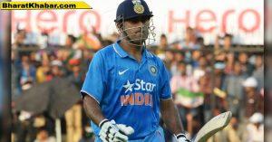 dhoni IPL के बाद क्या T-20 वर्ल्ड कप खेल पाएंगे धोनी?