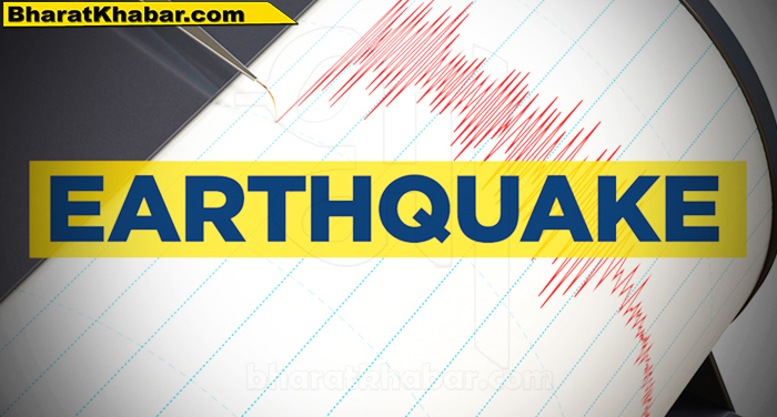महाराष्ट्र और जम्मू-कश्मीर के कटरा में महसूस किए गए भूकंप के झटके
