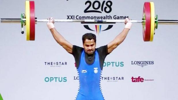 कॉमनवेल्थ गेम्स: गुरुराजा ने भारत को दिलाया पहला पदक, 56 किग्रा वेटलिफ्टिंग में जीता सिल्वर