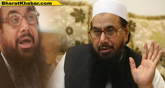 पाकिस्तान आम चुनाव में हाफिद सईद खाता खोलने में हुआ नाकाम