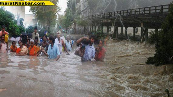 दिल्ली सहित इन राज्यों में मौसम विभाग ने जारी किया ऑरेंज अलर्ट