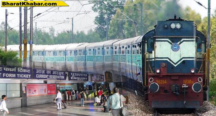 indian rail or ticket counter प्लेटफॉर्म टिकट से भी कर सकते हैं ट्रेन में सफर, जानिए क्या Indian Railways के नियम