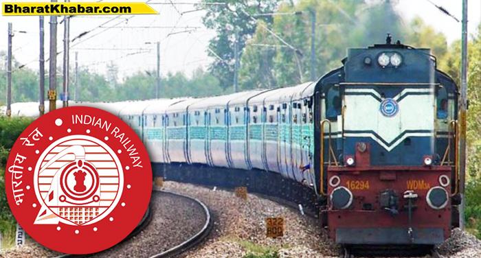 क्या आप जानते हैं कि रेलवे रिजर्वेशन में कई लोगों को मिलती है छूट