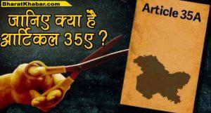 jammu article जम्मू कश्मीर में धारा 370 के खत्म होने सालगिराह पर  खूब मनाया गया जश्न..