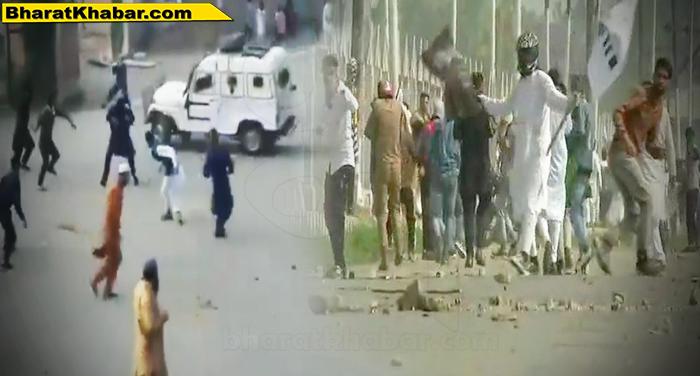 jammu kashmir anantnag जम्मू कश्मीर: देशद्रोहियों-पत्थरबाजों पर कड़ा एक्शन, न मिलेगी सरकारी नौकरी, न पासपोर्ट वेरिफिकेशन