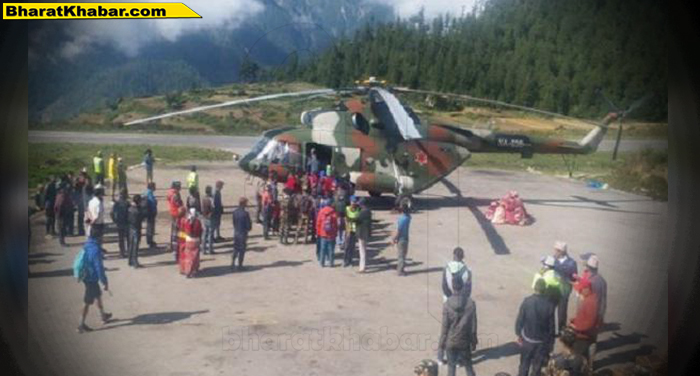 हेलीकॉप्टर के पंखे की चपेट में आने से कैलाश मानसरोवर के भारतीय तीर्थयात्री का सिर धड़ से अलग हो गया