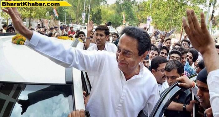 kamal nath 1 मध्य प्रदेश: विधानसभा का सदस्य बनने के लिए छिंदवाड़ा से उपचुनाव लड़ेंगे कमलनाथ
