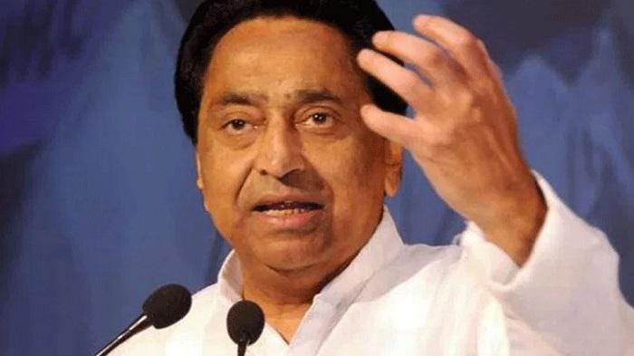 kamalnath मध्य प्रदेश: चुनाव से पहले कांग्रेस का बड़ा दांव, कमलनाथ को बनाया प्रदेश अध्यक्ष