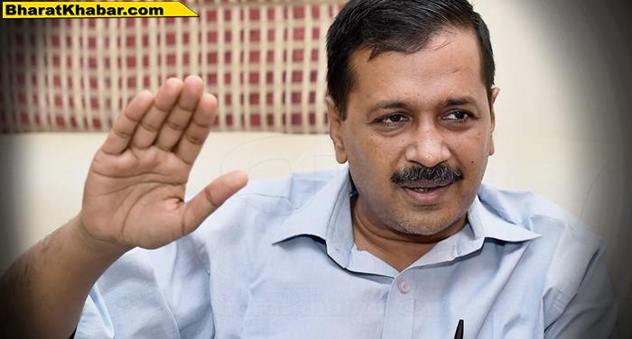 kejriwal 3 महागठबंधन को करारा झटका! 'आप' नहीं बनेंगी महागठबंधन का हिस्सा, अकेले लड़ेगी लोकसभा चुनाव