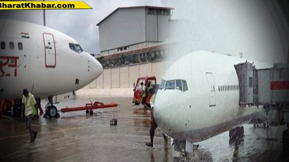 कोचिन इंटरनेशनल एयरपोर्ट में घुसा पानी,शनिवार तक विमानों की आवाजाही बंद