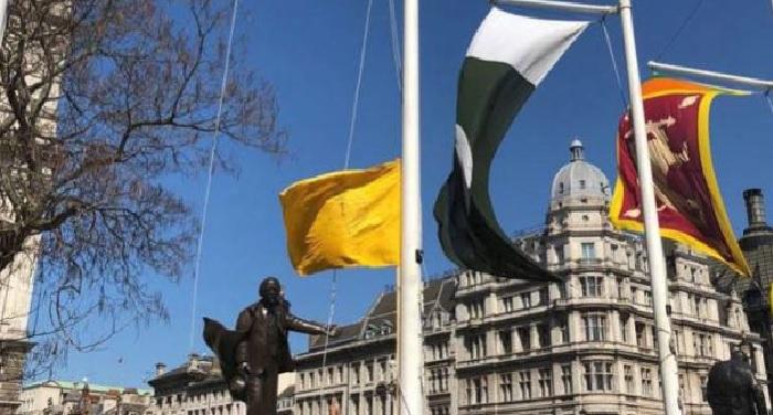 खालिस्तान समर्थकों का लंदन में प्रदर्शन, भारत का झंडा हटाया