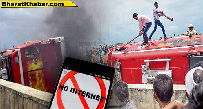 maratha andolan महाराष्ट्र:मराठा आंदोलन को देखते हुए नवी मुंबई में इंटरनेट सेवा बंद