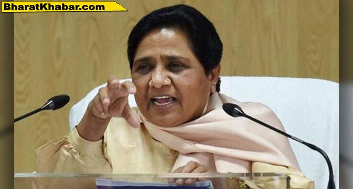 mayawati माया ने शुरू की कांग्रेस पर दबाव की राजनीति