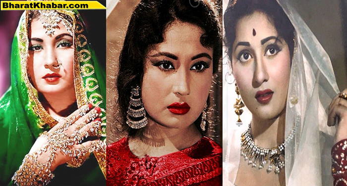 meena kumari 2 गमों और दुखों को दूसरा नाम थीं मीना कुमारी, बर्थ डे स्पेशल..