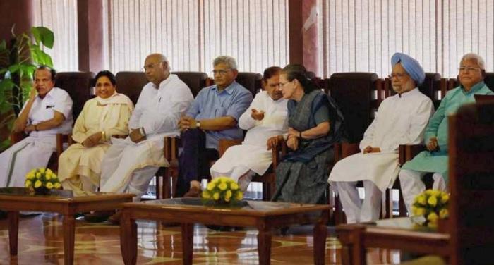meeting जज लोया की मौत के मामले में जांच के लिए राष्ट्रपति से मिलने वाले सभी विपक्षी दलों की अहम बैठक