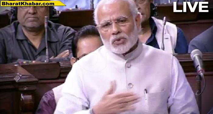 LIVE: प्रधानमंत्री नरेंद्र मोदी ने राज्यसभा में दी हरिवंश को बधाई