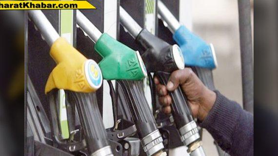 पेट्रोल और डीजल की कीमतों में राहत का दौर जारी, ईंधन की कीमतों में बड़ी राहत