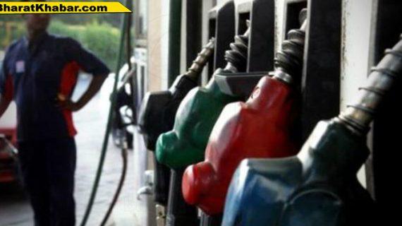 पेट्रोल और डीजल के दाम में फिर से बढ़ोतरी शुरू , 20 दिन बाद बढ़े दाम