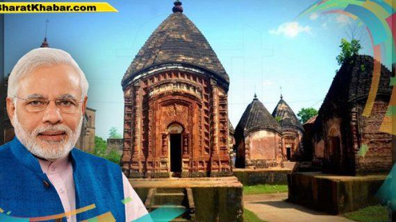 ग्रामीण विरासत के संरक्षण प्रयासों से ग्रामीण भारत में पर्यटन एवं विकास को बढ़ावा मिलेगा