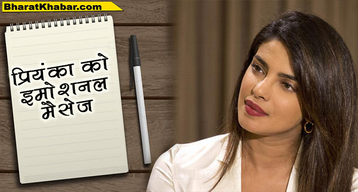 priyanka chopra फिल्म भारत के बाद प्रियंका ने अमेरिकी शो 'क्वांटिको' को भी कहा बाय बाय, लिखा इमोशनल मैसेज