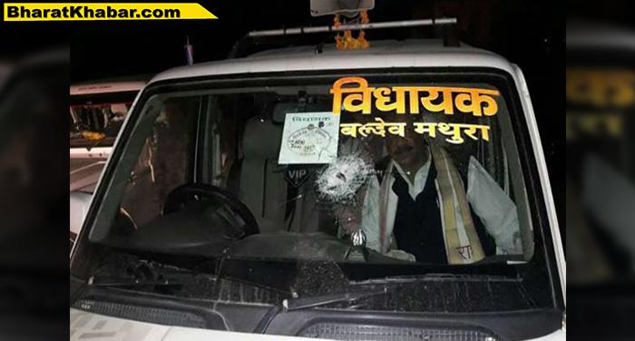 puran prakash यूपी में अपराधियों के हौसले बुलंद! बीजेपी विधायक पर हुआ जानलेवा हमला