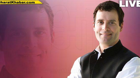 LIVE- भारत बंद में राहुल गांधी का वार, कहा सब एक साथ मिलकर बीजेपी को हराएंगे