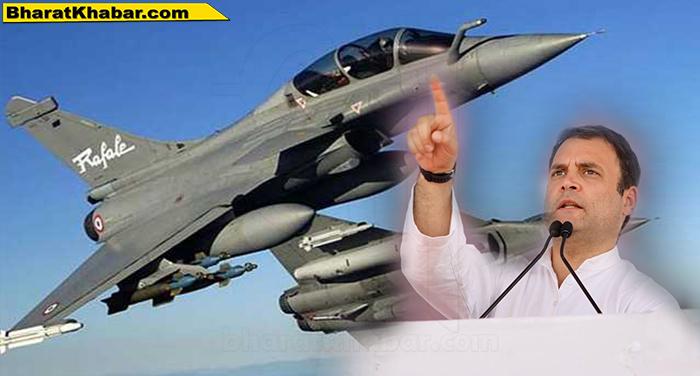 rahul gandhi 3 राफेल डील को लेकर राहुल गांधी ने किया पीएम मोदी पर एक और हमला