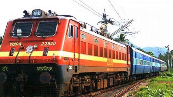 जबलपुर क्षेत्र के लिए निकाली पश्चिम बंगाल रेलवे ने कई पदों पर भर्ती