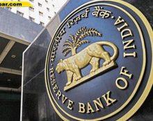 आरबीआई ने बैंकिंग नियमों का उल्लंघन करने पर SBI समेत 4 बैंकों पर लगाया 5 करोड़ का जुर्माना