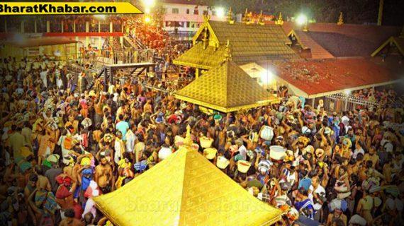सबरीमाला मंदिर: भाजपा-आरएसएस और माकपा कार्यकर्ताओं के बीच हिंसक झड़प जारी, 5700 लोग गिरफ्तार