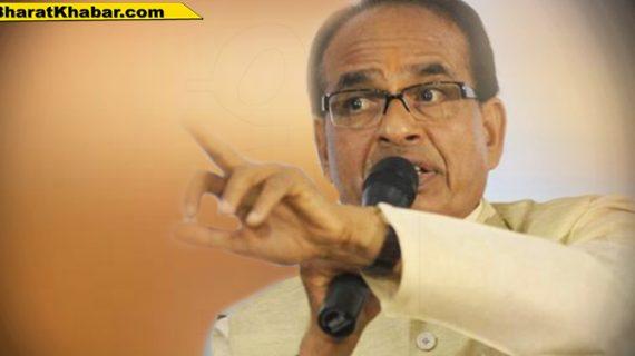 शिवराज सिंह ने कांग्रेस को याद दिलाया कर्जमाफी का वादा कहा-चौकीदारी हम करेंगे