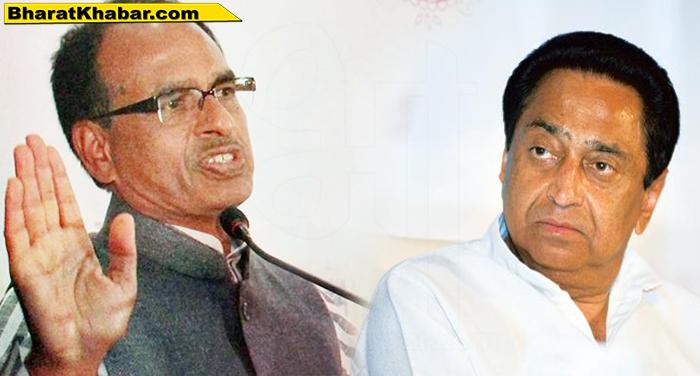 shivraj singh with kamal nath कांग्रेस नेता कमलनाथ के बयान पर सीएम शिवराज ने किया पलटवार
