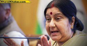 sushma swaraj 1 बीजेपी की वरिष्ठ नेता सुषमा स्वराज की पहली पुण्यतिथि पर बेटी को आयी मां की याद..