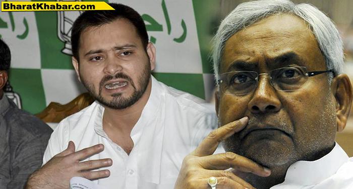 tejashwi with nitish kumar मुजफ्फरपुर मामला: रेप कांड के विरोध में दिल्ली में प्रदर्शन करेंगें तेजस्वी यादव