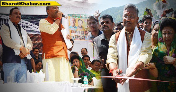 चिन्यालीसौड़ में मुख्यमंत्री ने किया लगभग 140 करोड़ की योजनाओं का लोकार्पण और शिलान्यास