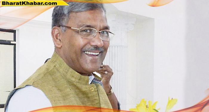 सीएम रावत ने मसूरी विधायक गणेश जोशी द्वारा आयोजित सम्मान समारोह में भाग लिया