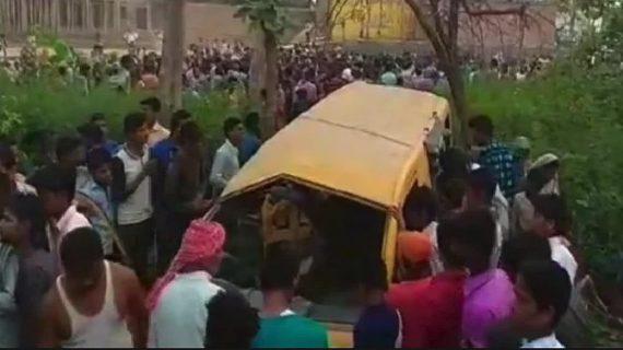 यूपी के कुशीनगर में एक बड़ा हादसा, 11 बच्चों की मौत