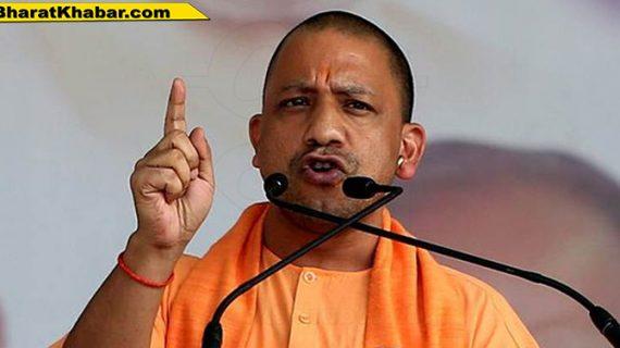 भारत बंद को लेकर योगी ने विपक्षी पार्टियों पर कसा तंज, भगवान उन्हें सद्बुद्धि दे