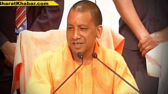 भाजपा सरकार ने माफ किए 86 लाख किसानों के कर्ज बोले योगी