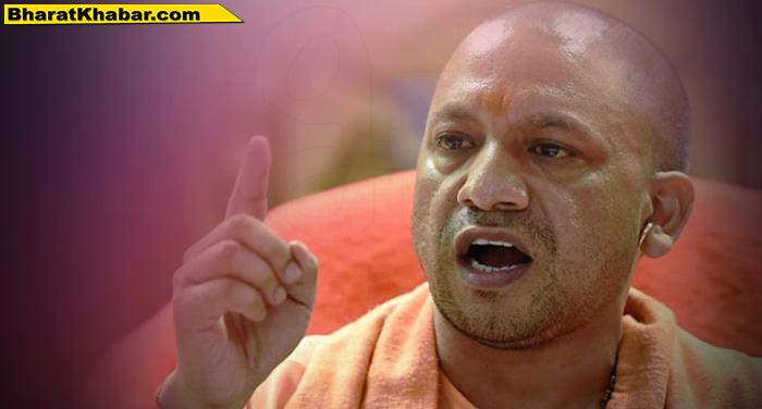 yogi adityanath योगी पहुंचे उत्तराखण्ड बोले, सुप्रीम कोर्ट का अयोद्धा फैसला रहा ऐतिहासिक