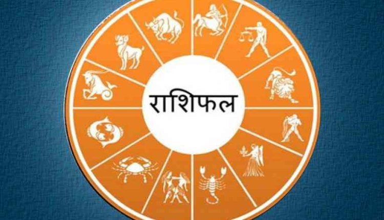 zodiac sign weekly horoscope rashifal 1895122 766x502 m क्या कहते हैं आपके सितारे? पढ़िए आज का राशिफल