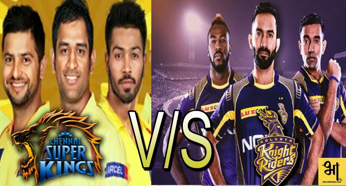 12 6 KKR VS CSK: क्या चेन्नई के विजय रथ को रोक पाएगी कोलकाता