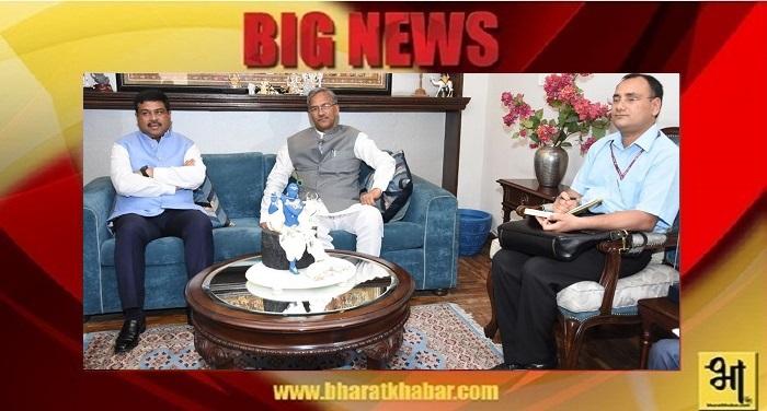 केन्द्रीय मंत्री धर्मेन्द्र प्रधान से सीएम ने मुलाकात कर राज्य में हो रहे कार्यों का रखा लेखा जोखा