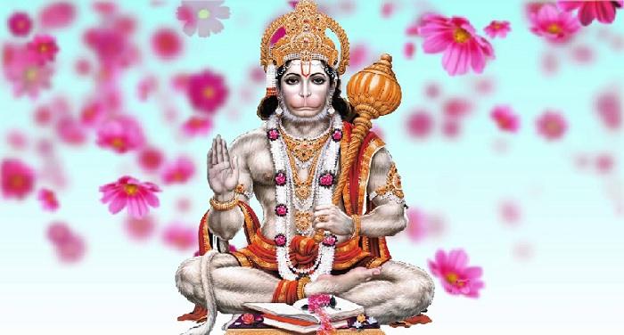 HANUMAN JI रोज पूजा करते समय लें हनुमान जी के ये 12 नाम, 10 दिशाओं में होगी रक्षा