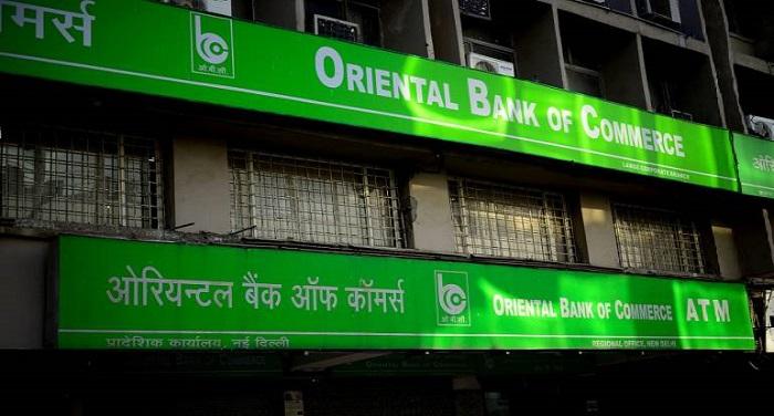 एक और बैंक को नीरव मोदी स्टाइल में लगा 155 करोड़ रुपए का चूना, FIR दर्जा