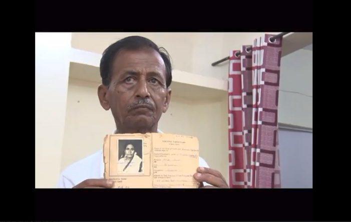 बँटवारे के बाद देश के सिस्टम की बदहाली बयान करती है मेरठ के पिंटू राय चौधरी की कहानी